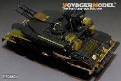 画像4: VoyagerModel [PE35824]1/35現用露 ZSU-23-4 シルカ エッチング基本セット(モンモデル TS-023)