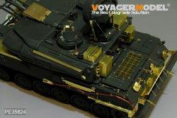 画像5: VoyagerModel [PE35824]1/35現用露 ZSU-23-4 シルカ エッチング基本セット(モンモデル TS-023)