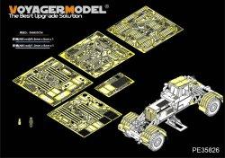 画像1: VoyagerModel [PE35826]1/35 現用米 ハスキーMk.III 地雷探知機搭載車 エッチングセット(AFVクラブ AF35347用)
