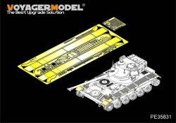 画像1: VoyagerModel [PE35831]1/35 仏 AMX-13 軽戦車 フェンダーセット(タミヤ35349用)