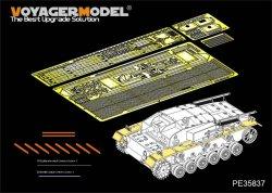 画像1: VoyagerModel [PE35837]1/35 WWII独 III号突撃砲 A-E型 フェンダーセット(DML6688用)