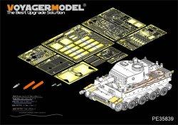 画像1: VoyagerModel [PE35839]1/35WWII独 ティーガーI 「フェールマン戦隊」エッチングセット(ライフィールド5005用)