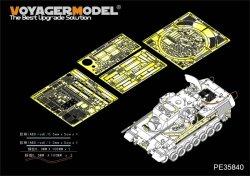 画像1: VoyagerModel [PE35840]1/35 現用独 ゲパルトA1 自走対空砲 エッチング基本セット(タコム2044用)
