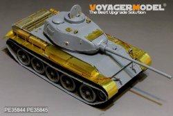 画像5: VoyagerModel [PE35844]1/35 WWII露 T-44中戦車 初期型 エッチング基本セット(ミニアート35193用)
