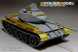 画像3: VoyagerModel [PE35844]1/35 WWII露 T-44中戦車 初期型 エッチング基本セット(ミニアート35193用)