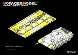 画像1: VoyagerModel [PE35845]1/35 WWII露 T-44中戦車 初期型 フェンダーセット(ミニアート35193用)