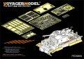 VoyagerModel [PE35855]1/35 WWII独 ベルゲティーガーI エッチング基本セット(DML6850用)