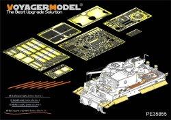 画像1: VoyagerModel [PE35855]1/35 WWII独 ベルゲティーガーI エッチング基本セット(DML6850用)