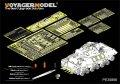 VoyagerModel [PE35856]1/35 WWII米 M10駆逐戦車 エッチング基本セット(タミヤ35350用)