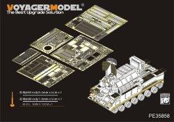 画像1: VoyagerModel [PE35858]1/35 現用露 9K330 トール M1 自走対空ミサイル エッチング基本セット(パンダ PH35008用)