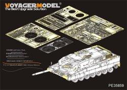 画像1: VoyagerModel [PE35859]1/35 現用独 レオパルト2A7 エッチング基本セット(モンモデル TS-027)