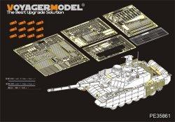 画像1: VoyagerModel [PE35861]1/35 現用露 T-90MS 主力戦車 エッチング基本セット(タイガーモデル 4612用)