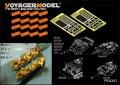 VoyagerModel [PEA341] 1/35 現用独 AFVスモークディスチャージャー(16ヶセット)初期型(汎用)