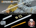 VoyagerModel [VBS0191] 1/35 WWII米 M6重戦車 金属砲身セット(汎用)