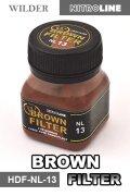 ワイルダー[NL13]ブラウンフィルター