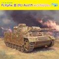サイバーホビー[CH6776]1/35 WW.II ドイツ軍 III号戦車(FI)M型 火炎放射戦車 w/シュルツェン