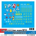 DEF.MODEL[DD35001]韓国陸軍/海兵隊 K55 マーキングデカールセット(M109A2用)