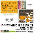DEF.MODEL[DE35006]M1A2 SEP TUSK II ベーシックエッチングパーツセット(タミヤ用)