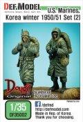 DEF.MODEL[DF35002]1/35 米海兵隊 朝鮮戦争 1950/51冬 セット2(2体セット)