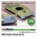 DEF.MODEL[DM35002]M60シリーズ ディテールアップ(タミヤ/アカデミー用)
