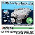 DEF.MODEL[DM35011]IDF M50 スーパーシャーマン 初期型ターレットコンバージョンセット