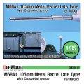 DEF.MODEL[DM35015]M60A3用 M68A1 105mm砲身 後期型