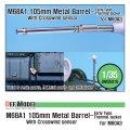 DEF.MODEL[DM35016]M60A3用 M68A1 105mm砲身 前期型