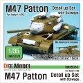 DEF.MODEL[DM35024]M47パットン ディティールセット(イタレリ用)
