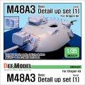 DEF.MODEL[DM35029]M48A3 パットン ディテールアップセット(ドラゴン用)