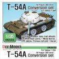DEF.MODEL[DM35039]T-54A コンバージョンセット(タミヤT-55A用)