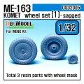 DEF.MODEL[DS32005]1/32 メッサーシュミット Me163B コメート 自重変形タイヤ 1(モンモデル用1/32)
