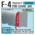 DEF.MODEL[DS48006]1/48 F-4B/C/D ファントムII FOD カバーセット(アカデミー用1/48)