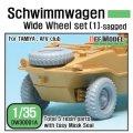 DEF.MODEL[DW30001A]シュビムワーゲン ワイドタイヤ コンチネンタル 自重変形タイヤ(タミヤ/AFVクラブ用)