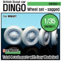 DEF.MODEL[DW30011]ディンゴ スカウトカー 自重変形タイヤ(ミニアート用)