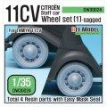 DEF.MODEL[DW30024]WW2 11CV スタッフカー 自重変形タイヤセット 1(タミヤ11CV用)