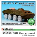 DEF.MODEL[DW35013]BTR-70 APC 自重変形タイヤ(ズベズダ用)