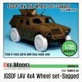 DEF.MODEL[DW35014]陸上自衛隊 軽装甲機動車 自重変形タイヤ(タミヤ用)