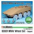 DEF.MODEL[DW35015]GTK ボクサー MRAV 自重変形タイヤ(ホビーボス用)