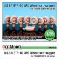 DEF.MODEL[DW35018]BTR-60 APC 自重変形タイヤ(トランぺッター用)