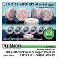 DEF.MODEL[DW35020]M1070 トレーラーヘッド/M1000 トレーラー 自重変形タイヤ(ホビーボス用)