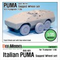 DEF.MODEL[DW35047]イタリア プーマ 6×6装甲戦闘車 自重変形タイヤ(トランぺッター用)