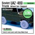 DEF.MODEL[DW35048]ソビエト UAZ-469 自重変形タイヤ(トランぺッター用)