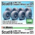 DEF.MODEL[DW35057]スカッドB w/MAZ-543 自重変形タイヤ2(ドラゴン用)