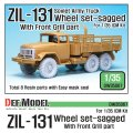 DEF.MODEL[DW35067]ZIL-131 S自重変形ホイールセット グリルパーツ付き(ICM用)