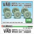 DEF.MODEL[DW35069]フランス VAB 6×6輪装甲兵員輸送車 自重変形タイヤ(エレール用)