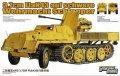 ライオンロア[L3516] 1/35 WWII ドイツ重国防軍牽引車(sWS) 3.7cm Flak43 対空機関砲搭載型
