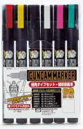 GSIクレオス[GMS110]ガンダムマーカー 細先タイプセット 6色セット