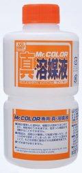 MRホビー[T115]Mr.カラー専用 真・溶媒液