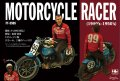SWASH DESIGN[FT-3505]MOTORCYCLE RACER 1940~1950 1/35 Resin kit