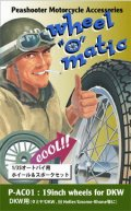 SWASH DESIGN[P-AC01]Wheel-o-matic for DKW(Tamiya,Heller etc.)